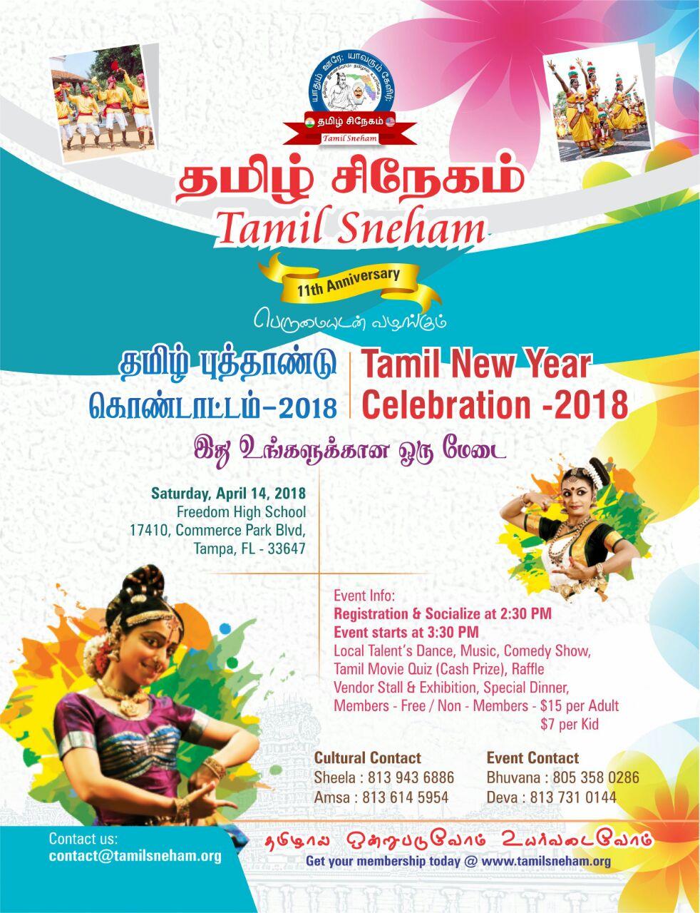 tamil_sneham